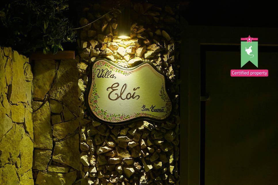 Villa Eloi Letojanni 22406